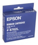 Epson S015053 Black Fabric Ribbon Cartridge