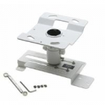 Epson ELPMB23 Projector Ceiling Mount