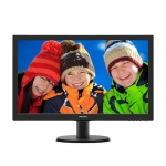 Philips SmartControl Lite 23.6 Inch 1920 x 1080 Monitor with Speakers - VGA HDMI DVI