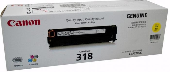 Canon CART318Y Yellow Toner Cartridge