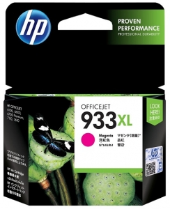 HP 933XL Magenta High Yield Ink Cartridge