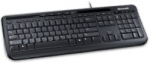 Microsoft Wired Keyboard 600 USB