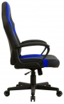 Aerocool ONEX GX1 Leatherette Gaming Office Chair with Cushioned Arm Rests - Black/Navy