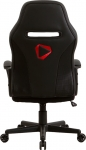 Aerocool ONEX GX1 Leatherette Gaming Office Chair with Cushioned Arm Rests - Black/Red