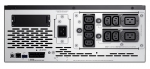 APC Smart-UPS X 2200VA 1.98kW Rack/Tower LCD 200-240V