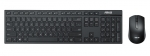 Asus W2500 Wireless Keyboard and Mouse Set