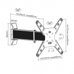 Brateck Slim Sliding Wall Mount Bracket for 23-55 Inch Curved & Flat Panel TVs or Monitors - Up to 35kg