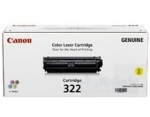 Canon CART322YII High Capacity Yellow Toner Cartridge