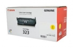 Canon CART323M Yellow Toner Cartridge