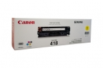 Canon CART418Y Yellow Toner Cartridge for Canon MF8350CDN