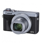 Canon Powershot G7X III 20.1 Megapixel 4.2x Optical Zoom Digital Camera - Silver