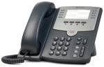 Cisco SPA501G 8-Line IP Phone with 2-Port Switch, PoE and PC Port