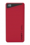 Cygnett ChargeUp Boost 2 10,000 Ah Power Bank - Red