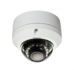 D-Link DCS-6517 5MP Day & Night Outdoor Vandal Proof Network Camera
