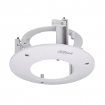 Dahua Ceiling Mount Bracket for Security Cameras