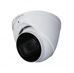 Dahua Pro Series 1080P 5MP Starlight IR HDCVI BNC Eyeball Camera