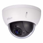 Dahua Lite Series 1080P 2MP PoE Network PTZ Camera