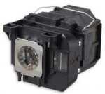 Epson ELPLP75 230 W Projector Lamp - UHE - 2000 Hour