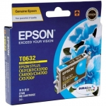 Epson DURABrite T0632 Cyan Ink Cartridge