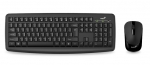 Genius KM-8100 Wireless Keyboard and Mouse Combo - Black