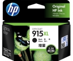 HP 915XL High Yield Black Ink Cartridge