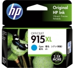 HP 915XL High Yield Cyan Ink Cartridge