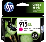 HP 915XL High Yield Magenta Ink Cartridge