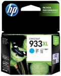 HP 933XL Cyan High Yield Ink Cartridge