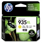 HP 935XL High Yield Yellow Ink Cartridge
