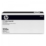 HP CB458A Colour LaserJet 220V Fuser Kit