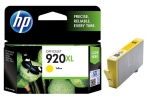 HP 920XL Yellow High Yield Ink Cartridge