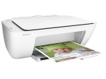 HP DeskJet 2131 20ppm Multifunction Inkjet Printer