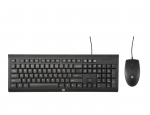 HP C2500 Deskptop USB Keyboard & Mouse