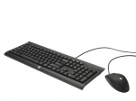 HP C2500 Desktop USB Keyboard & Mouse