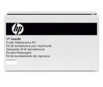 HP Q5999A Printer Maintenance Kit