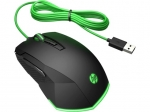 HP Pavilion 200 USB Wired Optical Gaming Mouse