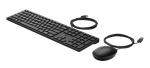 HP Wired Desktop 320MK Keyboard and Mouse Combo - Black