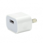 Jackson Single USB (1.5A) Wall Charger