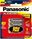 Panasonic Alkaline AAA Batteries - 8 Pack