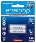 Panasonic Eneloop AAA 800mAh Rechargeable Batteries - 2 Pack