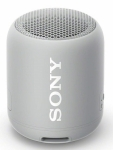 Sony SRS-XB12H Extra Bass Portable Bluetooth Speaker - Gray
