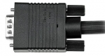 StarTech 2m VGA Male to Male Cable with Ferrite Core - Black + Prezzy Card Draw Offer