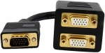 StarTech VGA Male to 2x VGA Female Video Splitter Cable + Prezzy Card Draw Offer