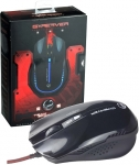 Team Scorpion Professional USB Gaming Mouse, Adjustable 600-800-1200-2400 DPI - Black