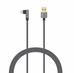 Verbatim 1.2m Angled Lightning Male to USB-A Male Charge & Sync Cable - Grey