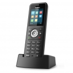 Yealink SIP-W59R Ruggedised Gigabit Wireless DECT VOIP Phone - Addon Handset Only